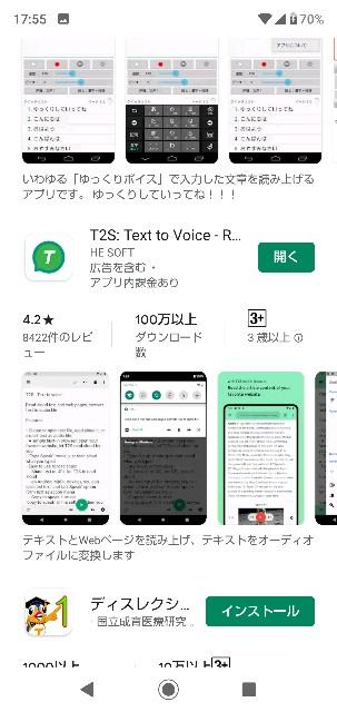 f:id:gomiko53:20191218175641j:plain