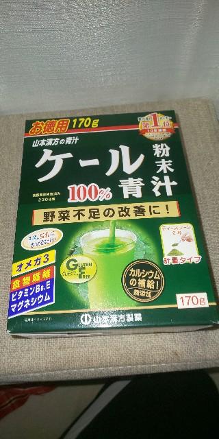 f:id:gomiko53:20191221214612j:plain