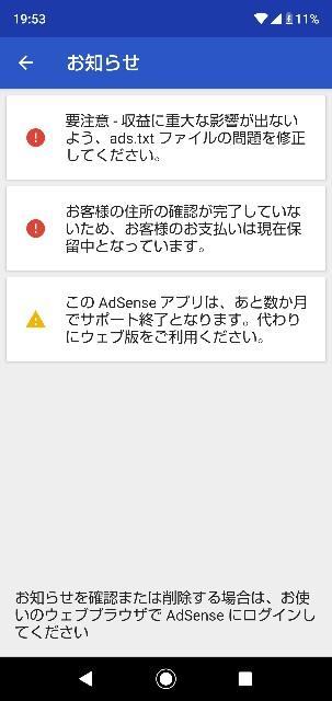 f:id:gomiko53:20191223195353j:plain