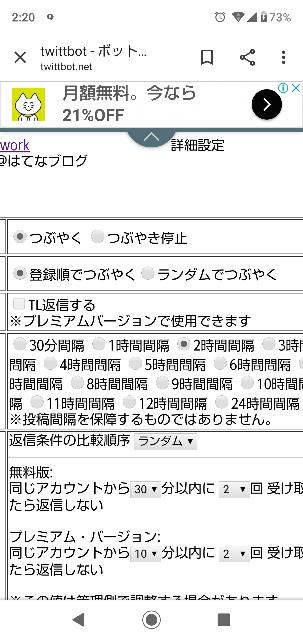 f:id:gomiko53:20191225022150j:plain