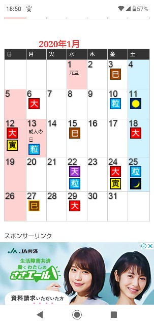 f:id:gomiko53:20191226185102j:plain