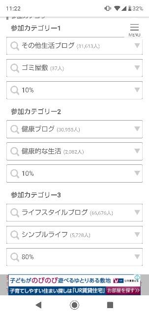 f:id:gomiko53:20200101113804j:plain