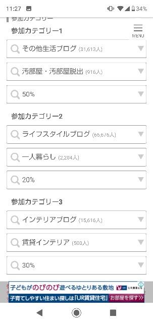 f:id:gomiko53:20200101120236j:plain
