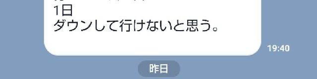 f:id:gomiko53:20200101224158j:plain