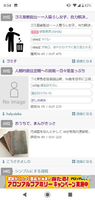 f:id:gomiko53:20200102010052j:plain