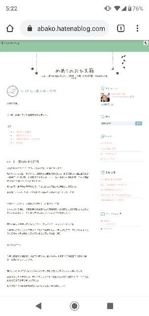 f:id:gomiko53:20200102052620j:plain