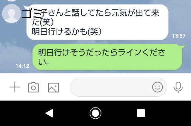 f:id:gomiko53:20200102141511j:plain