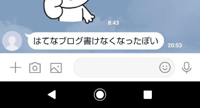f:id:gomiko53:20200103210131j:plain