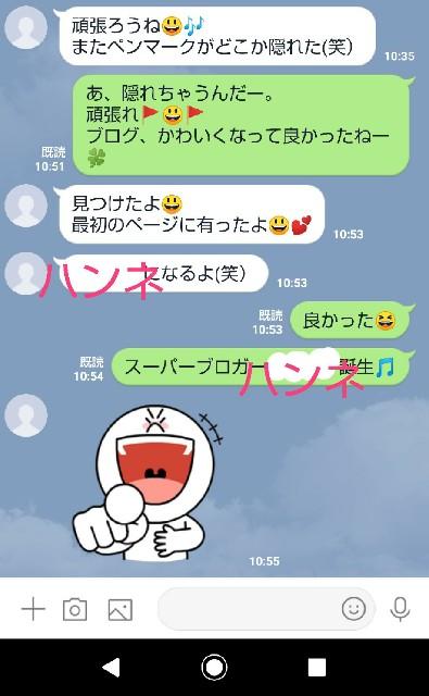 f:id:gomiko53:20200104110653j:image