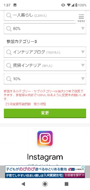 f:id:gomiko53:20200105113811j:plain