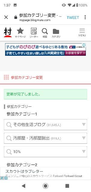 f:id:gomiko53:20200105113842j:plain