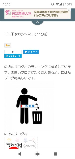f:id:gomiko53:20200108152640j:plain