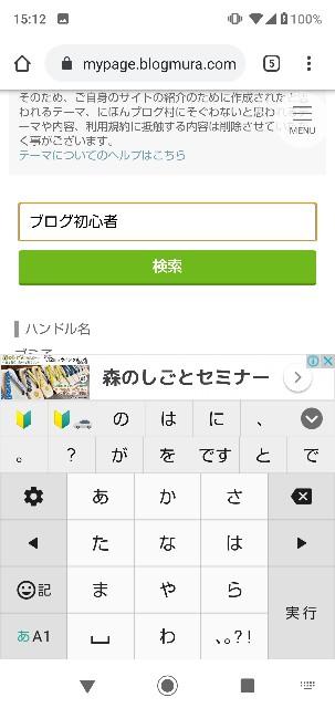 f:id:gomiko53:20200108153133j:plain