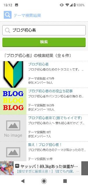 f:id:gomiko53:20200108153456j:plain
