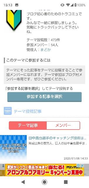 f:id:gomiko53:20200108153529j:plain