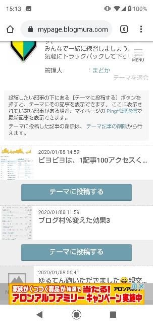 f:id:gomiko53:20200108153612j:plain