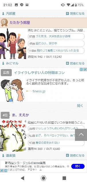 f:id:gomiko53:20200108210552j:plain