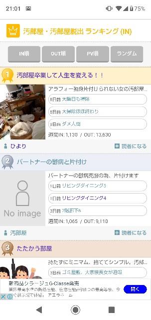 f:id:gomiko53:20200108211818j:plain