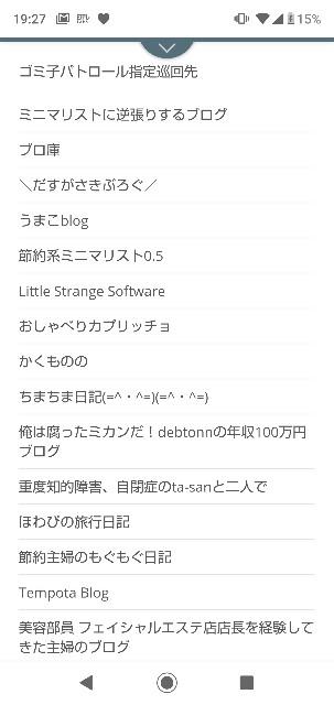 f:id:gomiko53:20200109192941j:plain