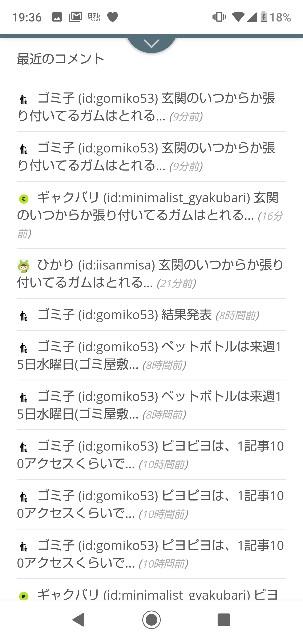 f:id:gomiko53:20200109193731j:plain