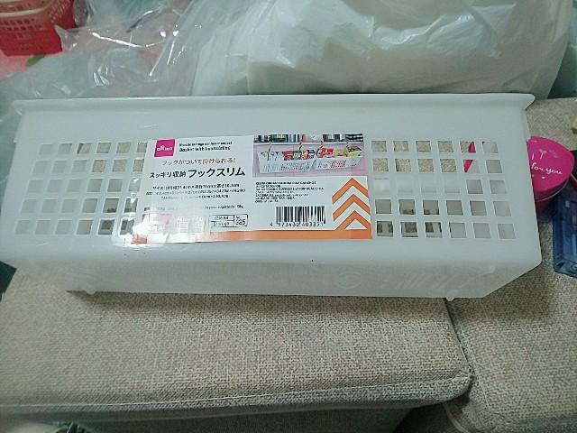 f:id:gomiko53:20200109201422j:plain