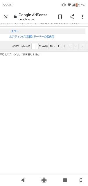 f:id:gomiko53:20200109223852j:plain