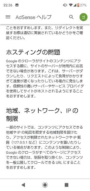 f:id:gomiko53:20200109224138j:plain