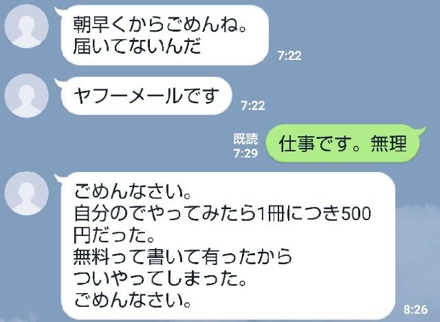 f:id:gomiko53:20200111132205j:plain