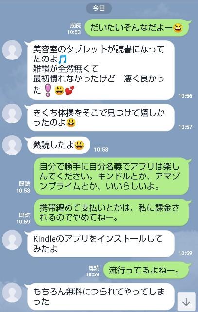 f:id:gomiko53:20200111132231j:plain