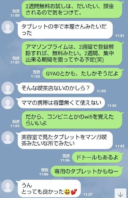 f:id:gomiko53:20200111132245j:plain