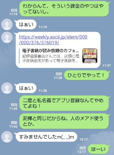 f:id:gomiko53:20200111132345j:plain
