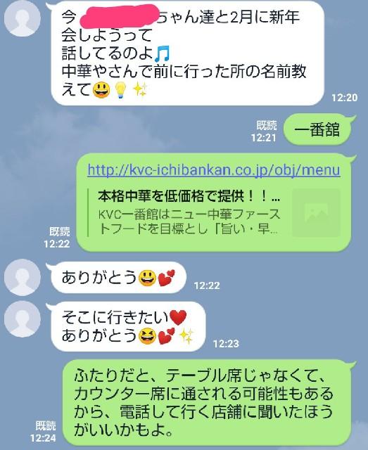 f:id:gomiko53:20200111132400j:plain