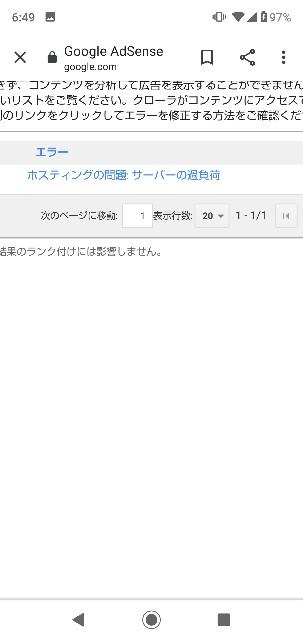f:id:gomiko53:20200112065443j:plain