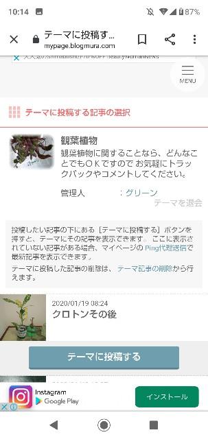f:id:gomiko53:20200119101730j:plain
