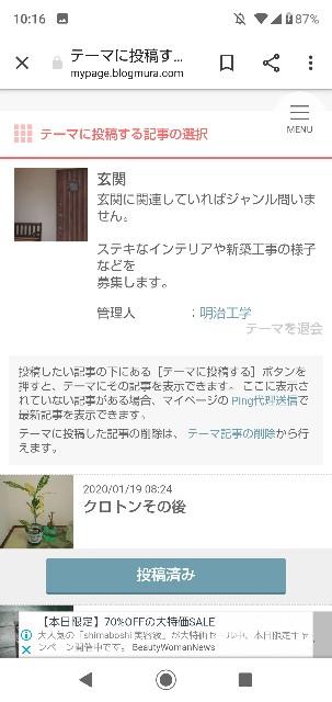 f:id:gomiko53:20200119101917j:plain