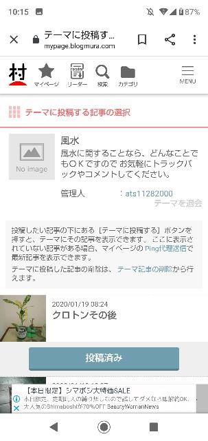f:id:gomiko53:20200119101934j:plain
