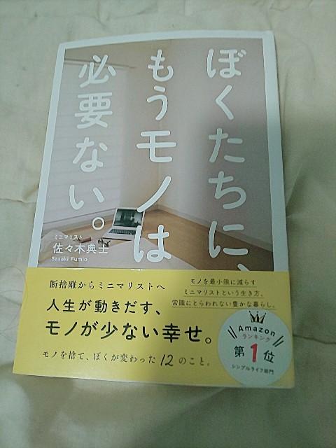f:id:gomiko53:20200125021651j:plain