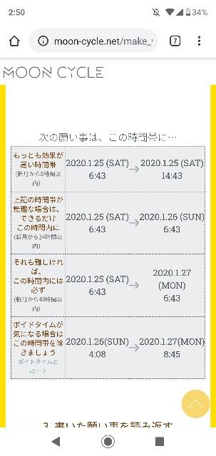 f:id:gomiko53:20200125025032j:plain