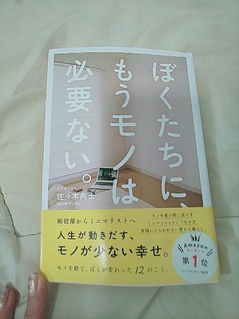 f:id:gomiko53:20200129081103j:plain