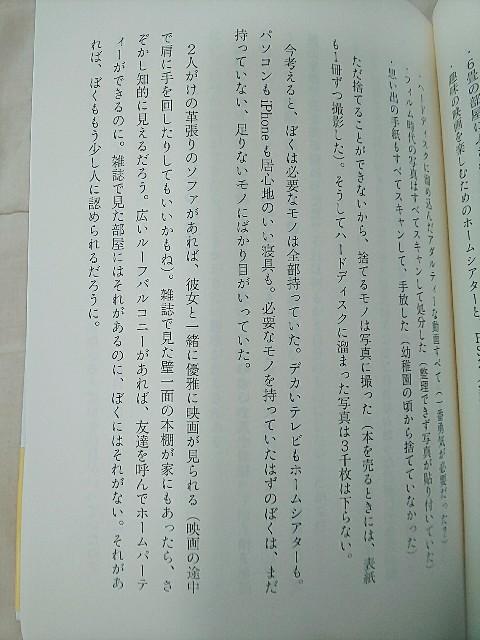 f:id:gomiko53:20200129085751j:plain
