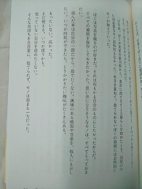 f:id:gomiko53:20200129090134j:plain