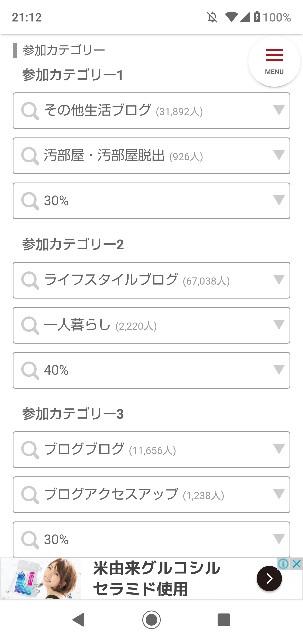 f:id:gomiko53:20200201221028j:plain
