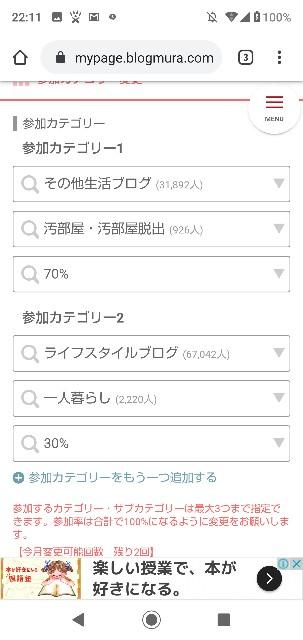 f:id:gomiko53:20200201221205j:plain