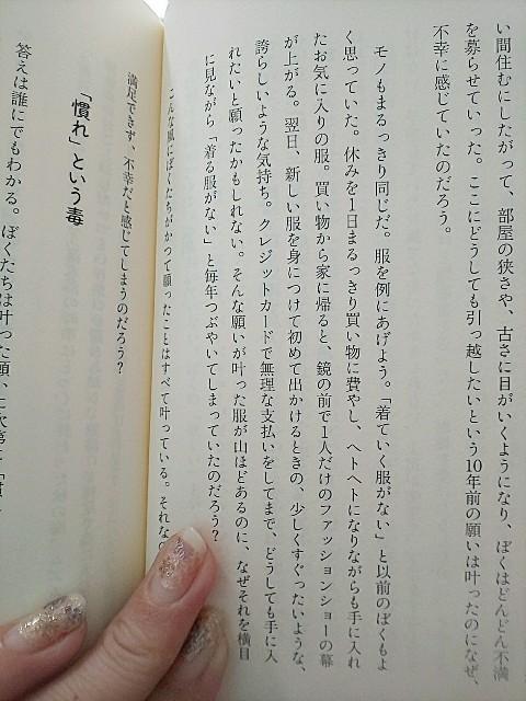 f:id:gomiko53:20200202125315j:plain