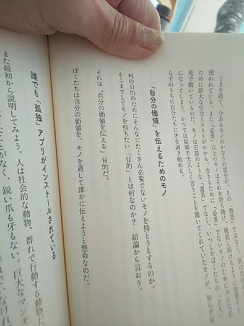 f:id:gomiko53:20200202130254j:plain