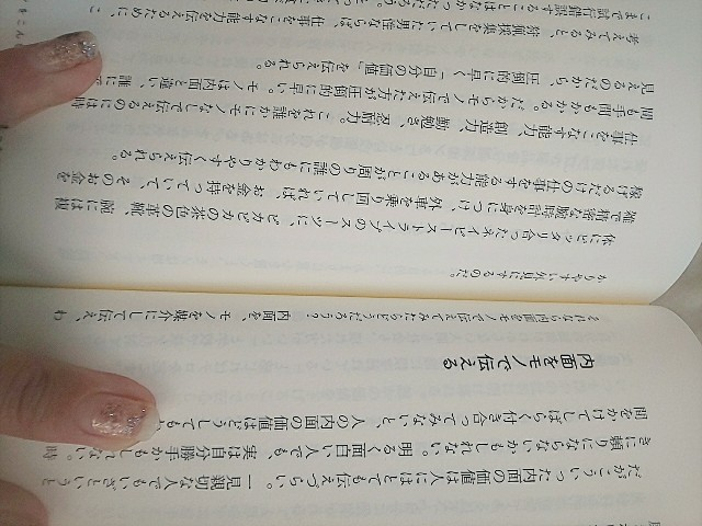 f:id:gomiko53:20200202131729j:plain