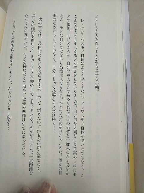 f:id:gomiko53:20200202131830j:plain