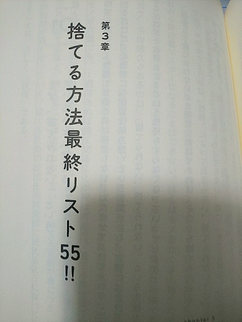 f:id:gomiko53:20200205034535j:plain