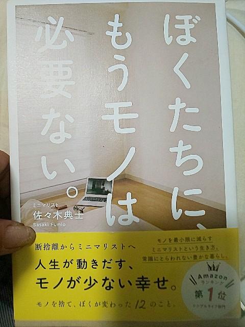 f:id:gomiko53:20200205034600j:plain