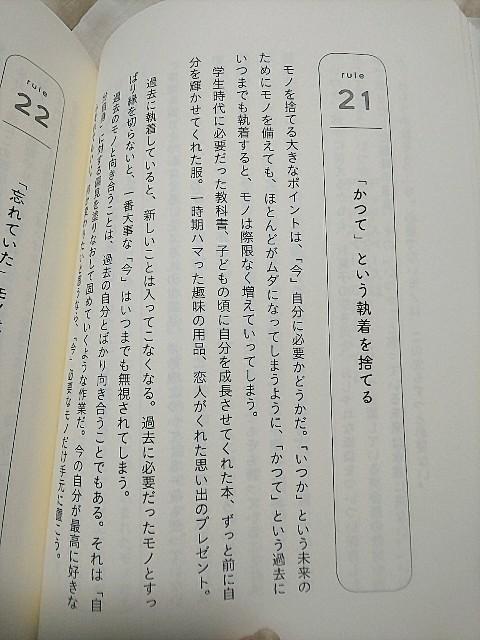 f:id:gomiko53:20200205035048j:plain